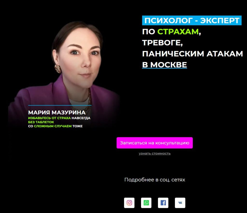 mazurina.com